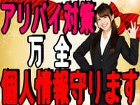 「アリバイ会社について」01/22(月) 17:15 | え りの写メ・風俗動画