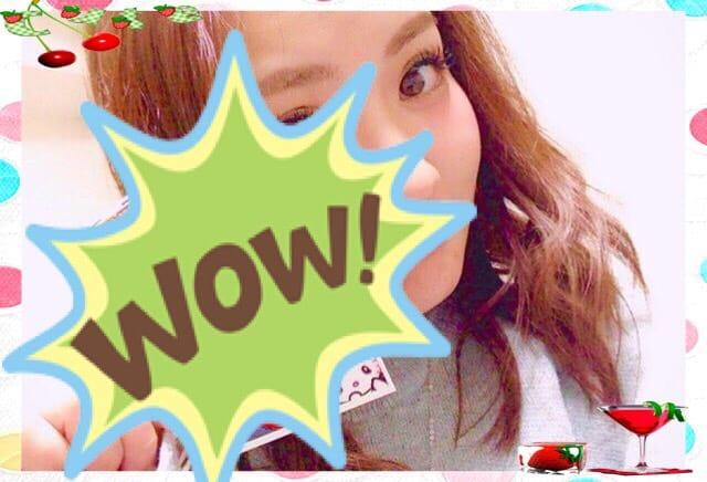 「イチャイチャなエロい事したい(o^^o)」01/22(月) 18:14 | あかねの写メ・風俗動画