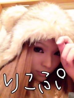 りりこ「おはよーー」01/22(月) 18:14   りりこの写メ・風俗動画