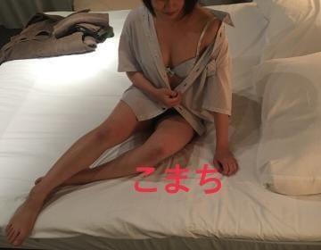 「出勤しました!」01/22(月) 21:21   こまちの写メ・風俗動画
