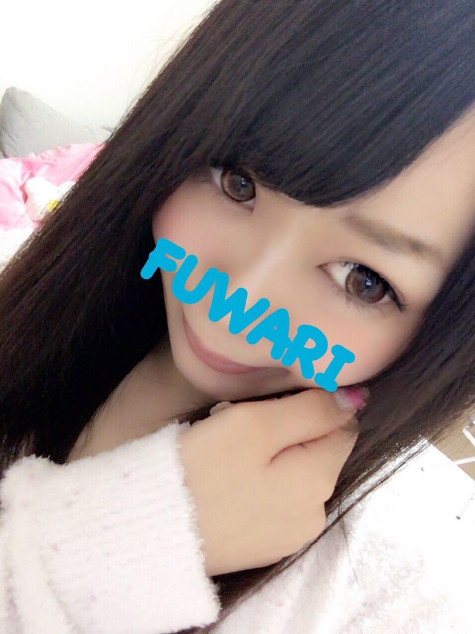 「ぽかぽか♡ありがとう」01/23(火) 00:36 | ふわりの写メ・風俗動画
