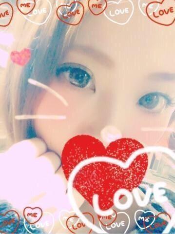 ちなつ「[お題]from:GMさん」01/23(火) 12:26 | ちなつの写メ・風俗動画