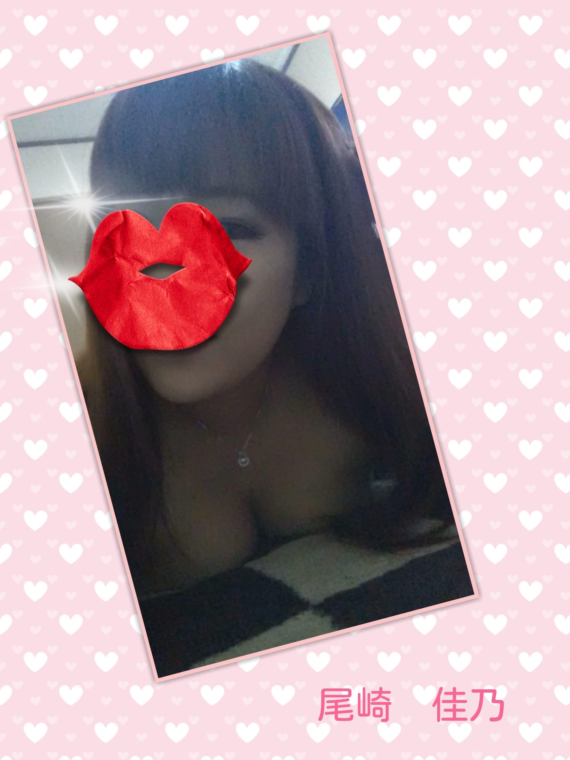 「こんにちわ。」01/23(火) 12:40 | 尾崎佳乃の写メ・風俗動画