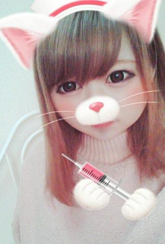 「出勤♡」01/23日(火) 18:07   みうの写メ・風俗動画