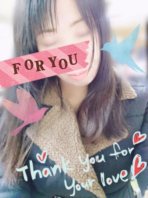 ゆう「口コミコメント〜Thank You 〜」01/23(火) 19:48 | ゆうの写メ・風俗動画