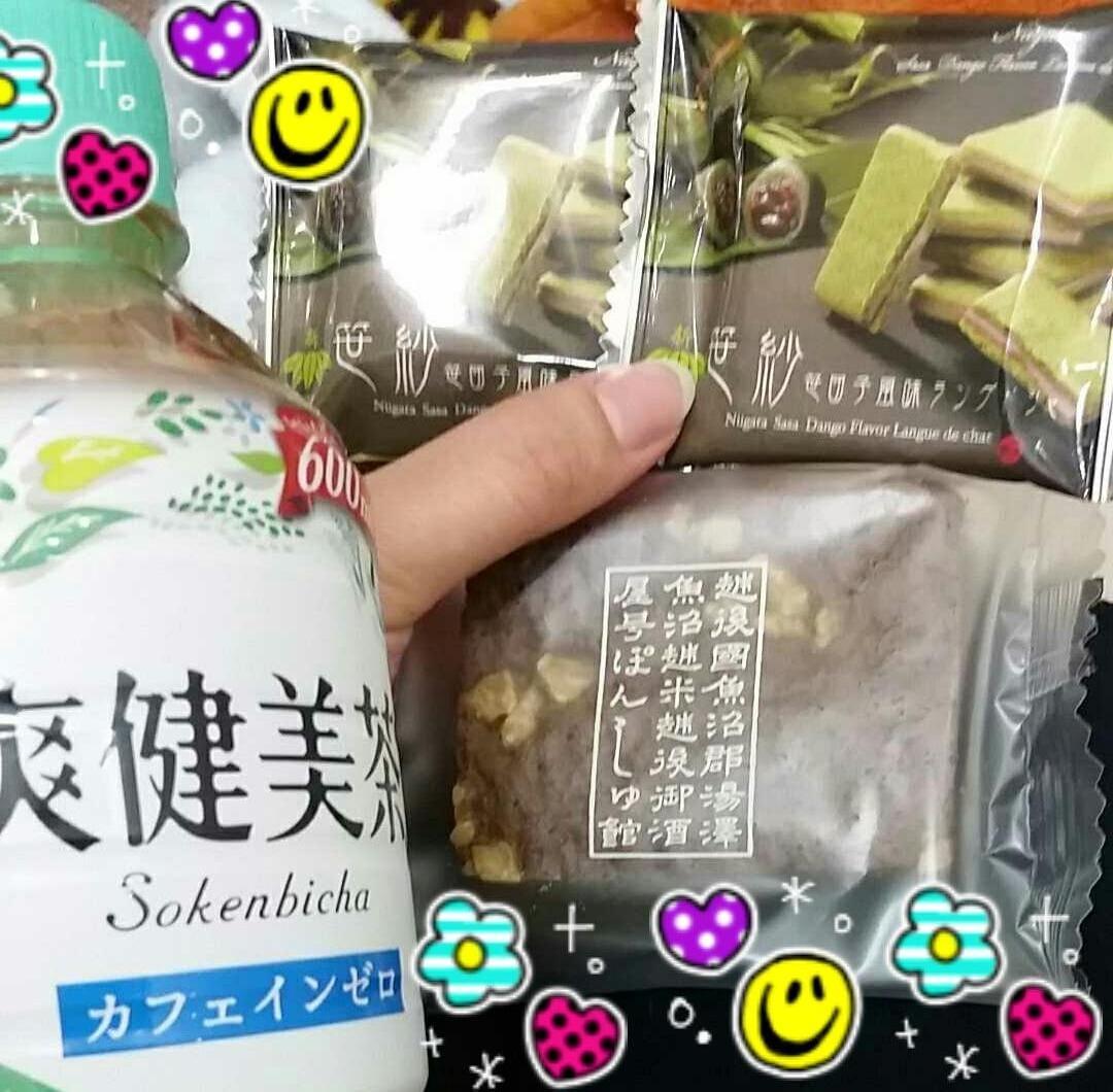 「20日のお礼ですっ!」01/23(火) 20:29   桜井くずはの写メ・風俗動画