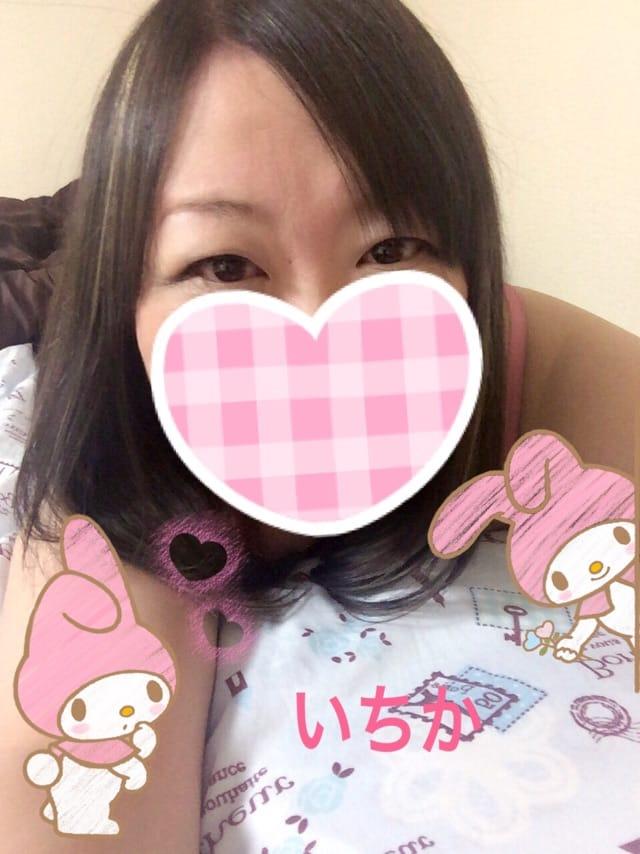 「戻ってます☆」01/23(火) 20:38 | いちかの写メ・風俗動画