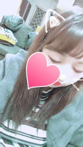 「おはよーっ!」01/23(火) 20:45 | おんぷの写メ・風俗動画