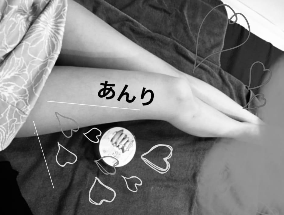 ANRI「あんり」01/23(火) 21:04   ANRIの写メ・風俗動画