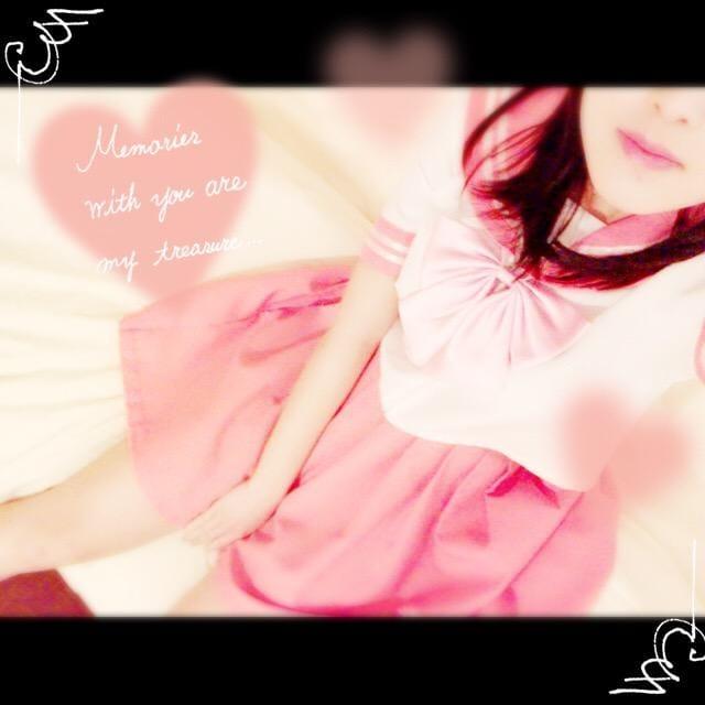 「日曜日のお礼と明日」01/23(火) 22:20   みれいの写メ・風俗動画