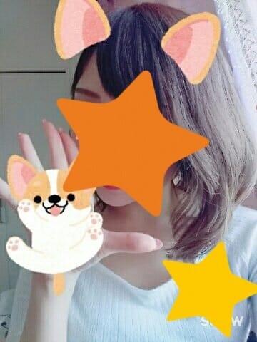 「おれい♡」01/23(火) 22:58 | なつきの写メ・風俗動画