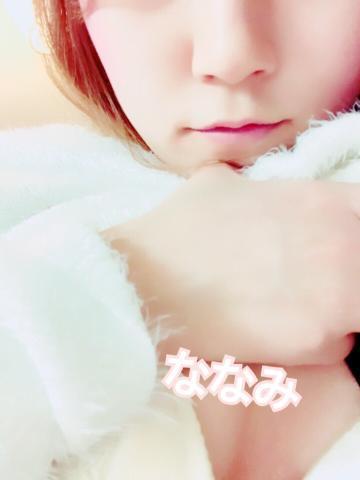 ななみ「お題に応えようかな~」01/23(火) 23:29 | ななみの写メ・風俗動画