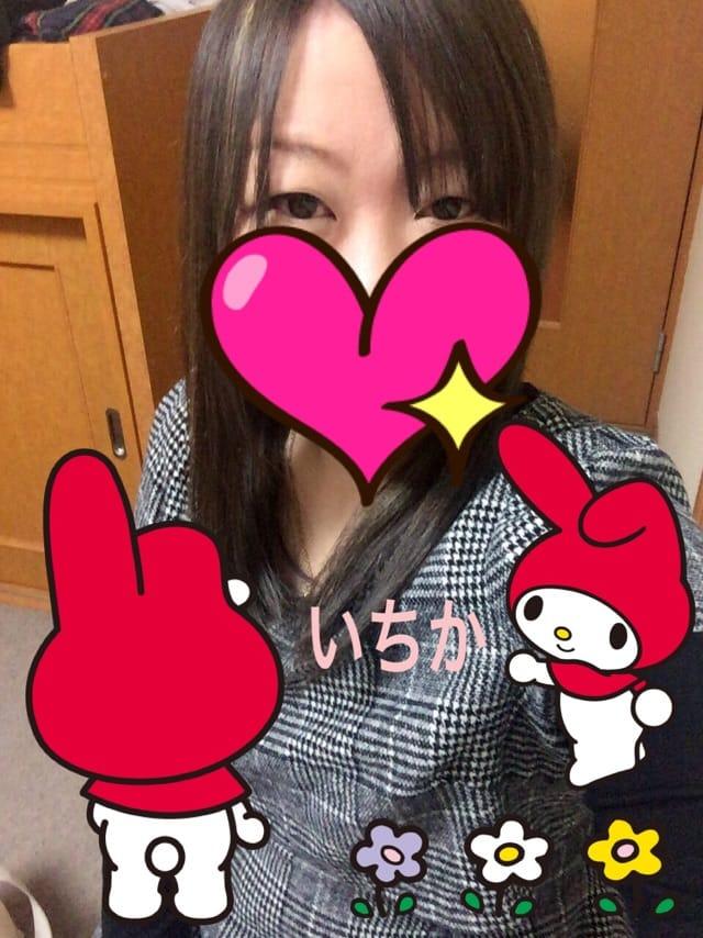 「ありがとうございました☆」01/24(水) 00:07 | いちかの写メ・風俗動画