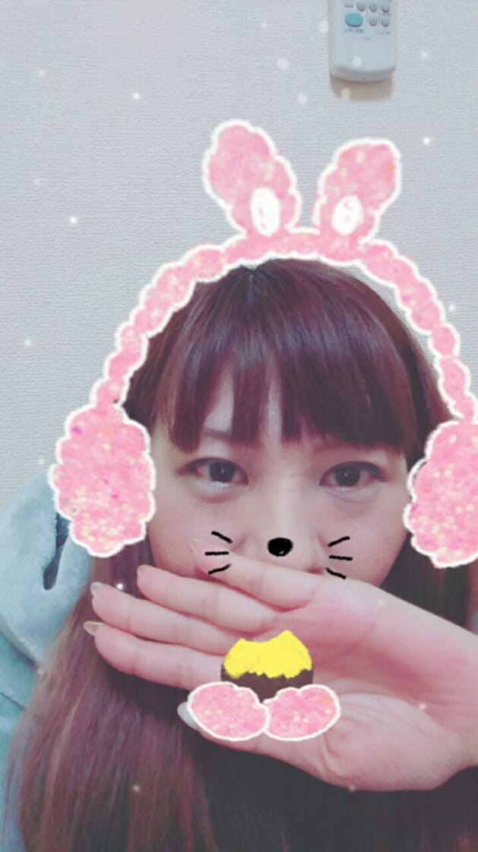 「お礼」01/24(水) 01:46 | るるの写メ・風俗動画
