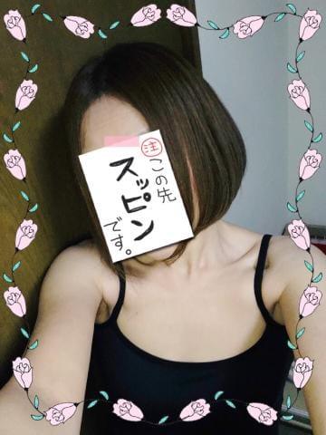 「こんばんは?」01/24(水) 02:06 | 向井地 りょうこの写メ・風俗動画