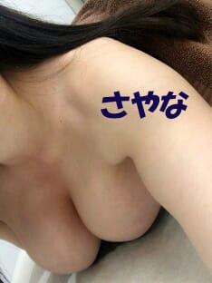 「今待機中で〜すっ」01/24(水) 02:36 | さやなの写メ・風俗動画