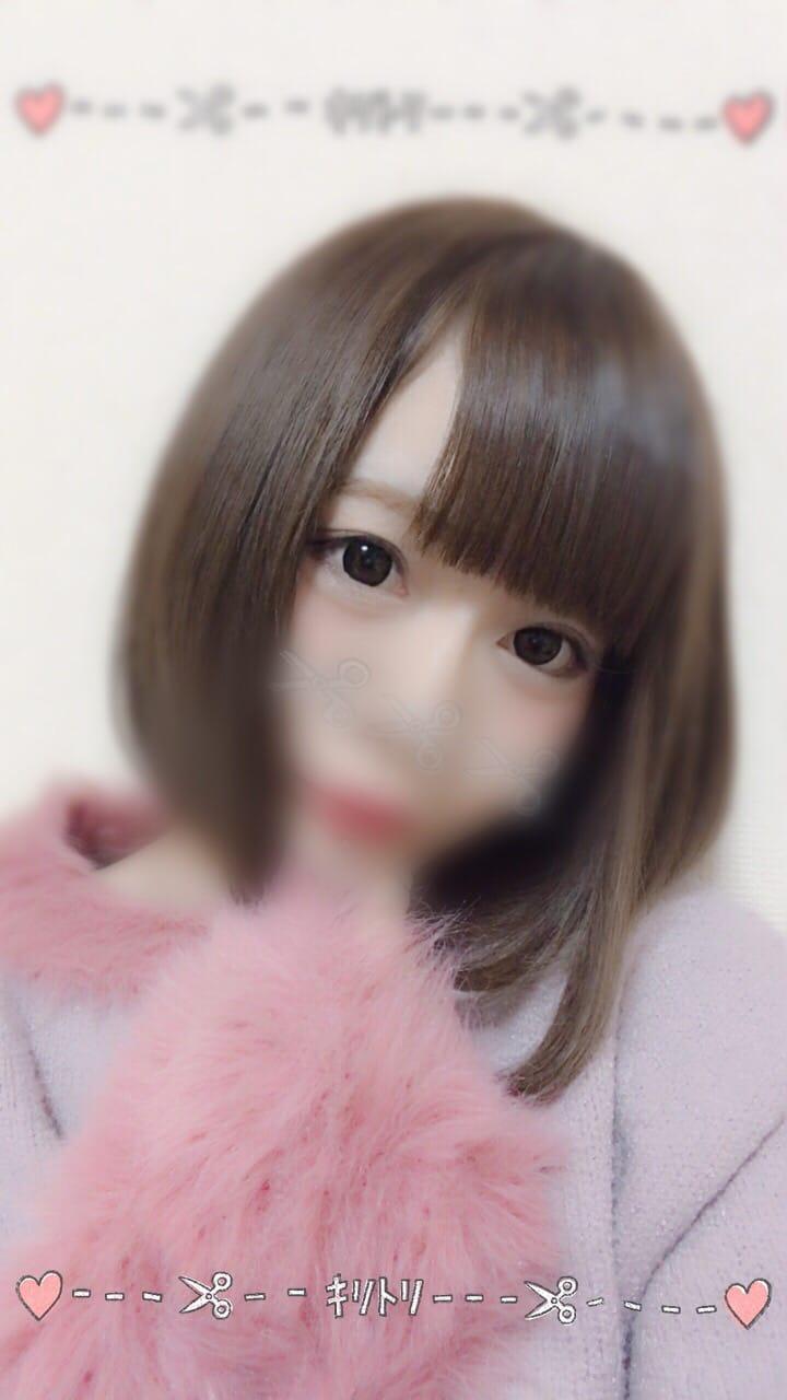 HIMENO「ただいまぁ」01/24(水) 04:32   HIMENOの写メ・風俗動画