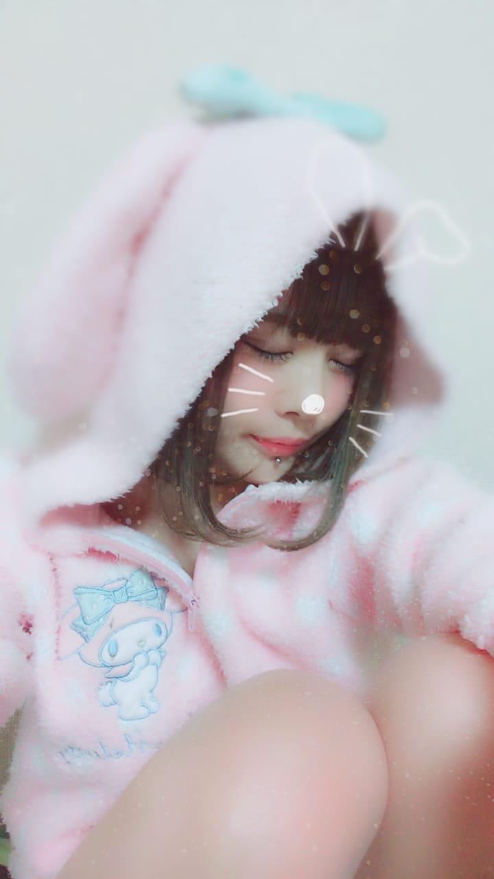 HIMENO「おやすみなさい」01/24(水) 04:40   HIMENOの写メ・風俗動画