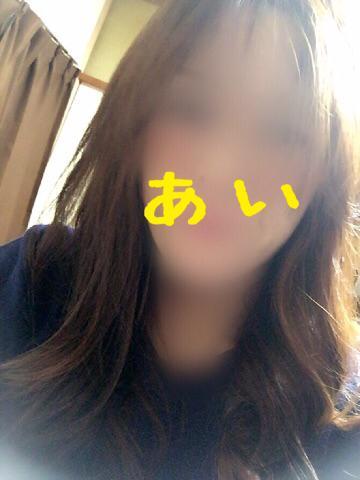 「こんにちわ?」01/24(水) 11:14 | あいの写メ・風俗動画