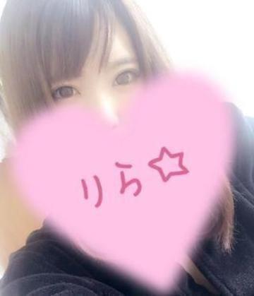 「到着だよ」01/26(金) 13:56   莉羅(りら)の写メ・風俗動画