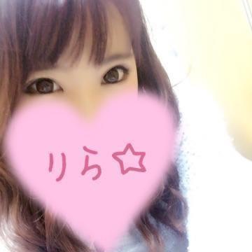 「渋谷のホテルのOさま♪」01/26(金) 21:58   莉羅(りら)の写メ・風俗動画