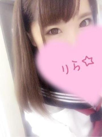 「六本木ご自宅から呼んでくれたKちゃん」01/26(金) 22:21   莉羅(りら)の写メ・風俗動画