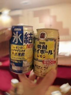 「○○チャピン様」09/04(土) 21:46   片瀬ほのかの写メ