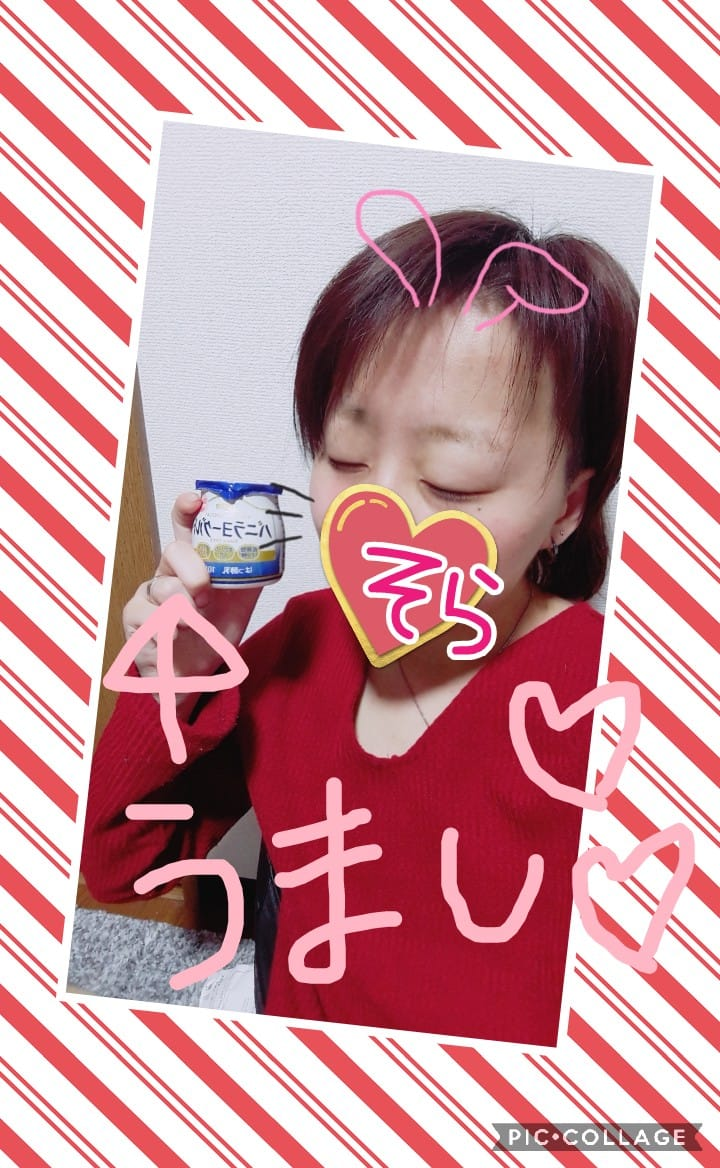 「おいちぃ」01/27(土) 22:10 | そらの写メ・風俗動画