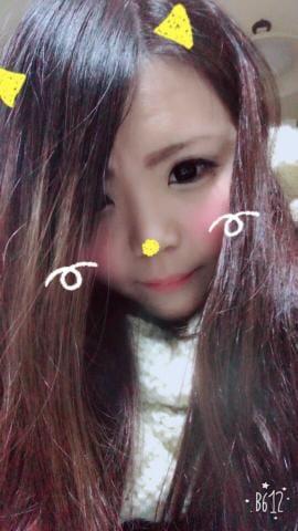「こんにちわ」01/27(土) 22:28 | りろの写メ・風俗動画