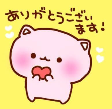 「ばっしー」01/28(日) 19:32 | かれんの写メ・風俗動画