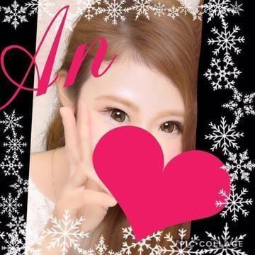 「お礼☆」01/29(月) 05:19 | あんの写メ・風俗動画