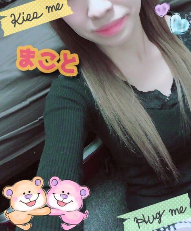 「こんにちわ」01/29(月) 15:18 | まことの写メ・風俗動画