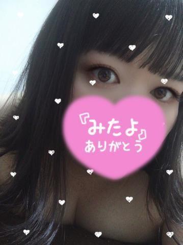 「[お題]from:ニラ、ほうれん草、茄さん」09/15(水) 14:45 | なおの写メ