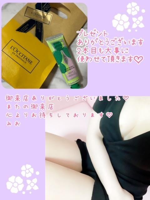「11日 お客様♡」09/15(水) 17:22 | 美桜(みお)ACEの写メ