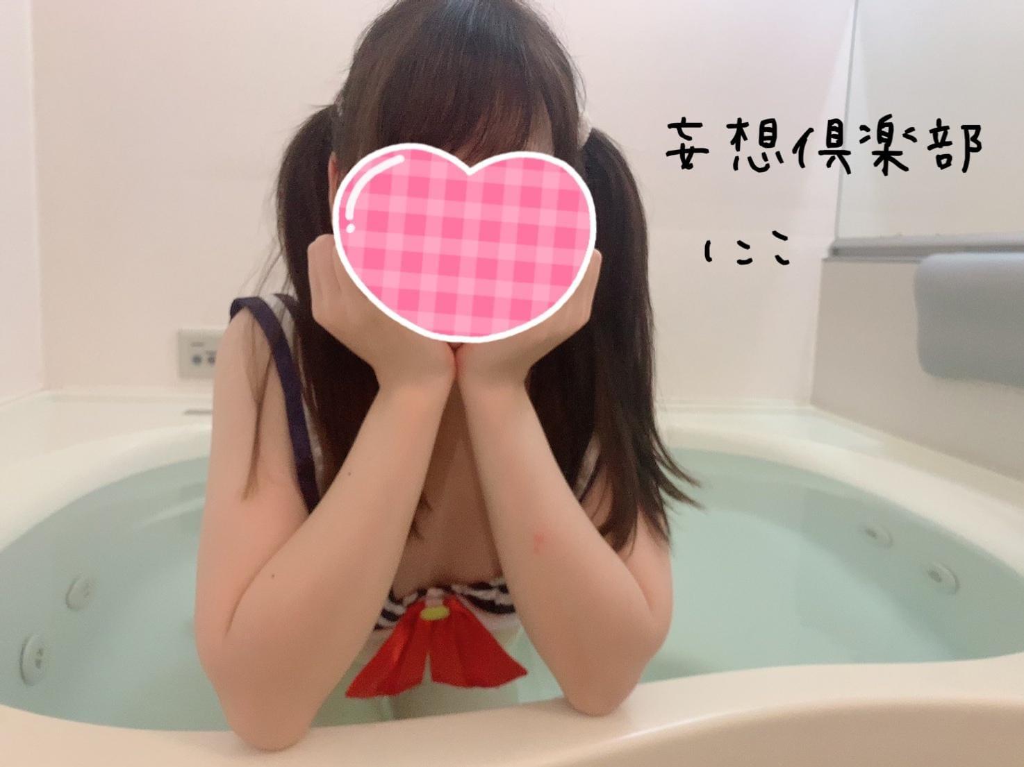 「☆☆」09/16(木) 21:56 | にこの写メ