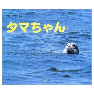 「」09/16(木) 22:19   天絵絃葉の写メ