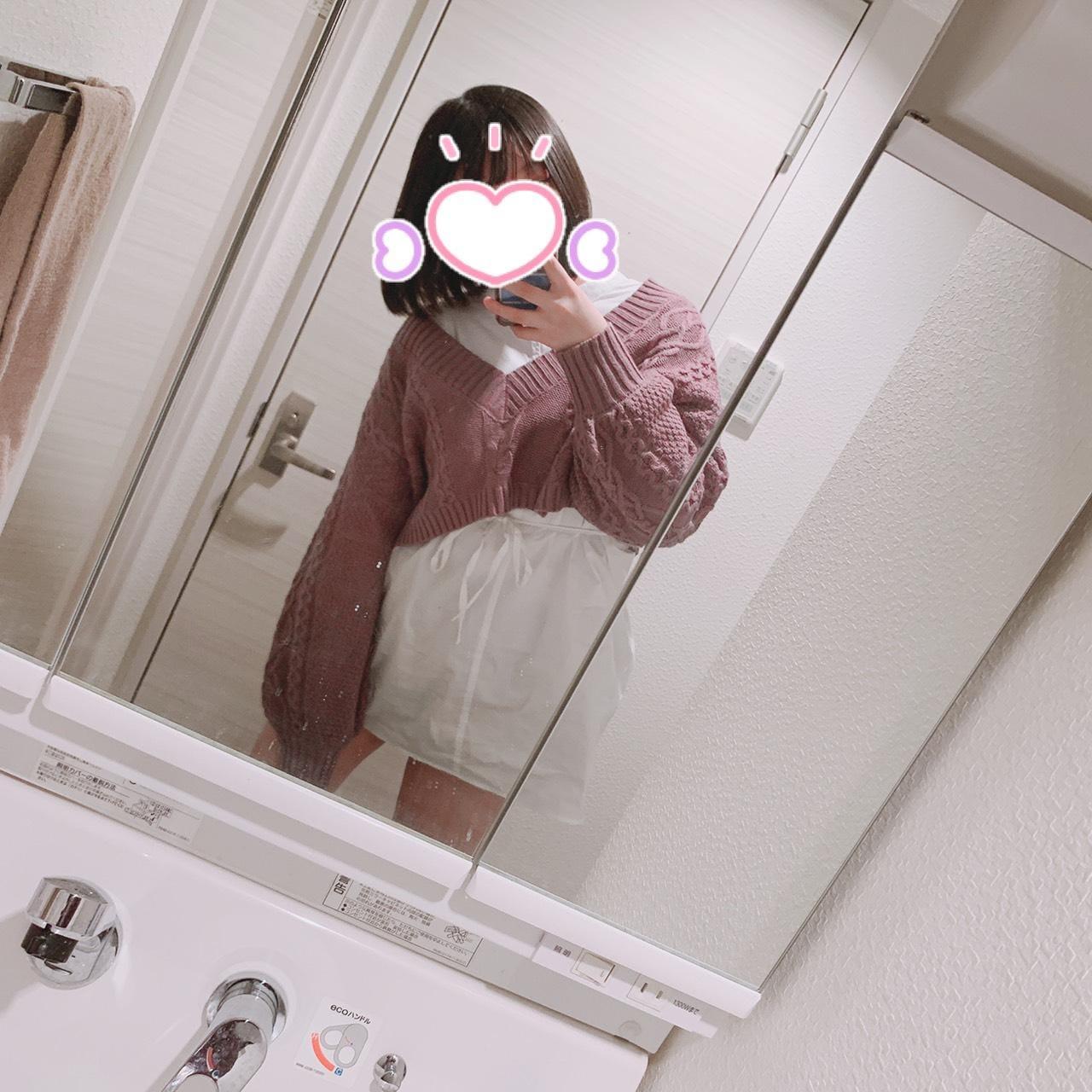 「お礼」09/17(金) 00:36   すずの写メ