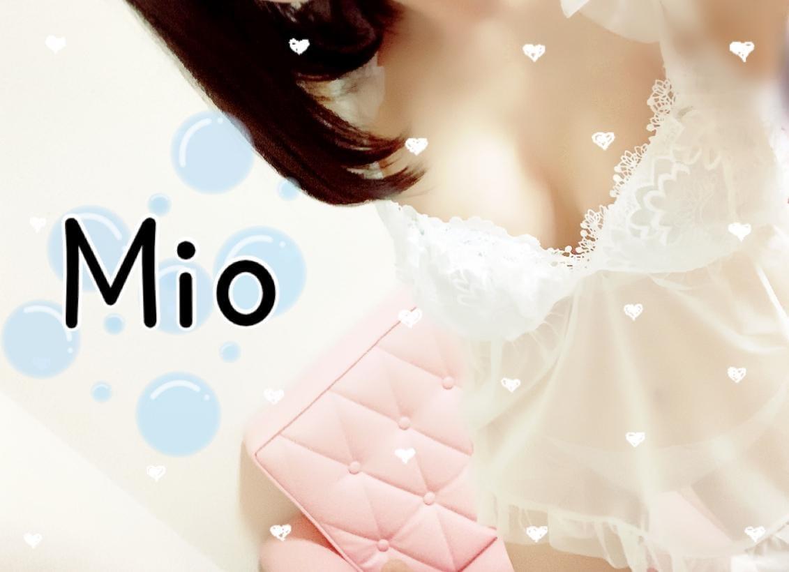 「こんにちは♡」09/17(金) 15:26 | 美桜(みお)ACEの写メ