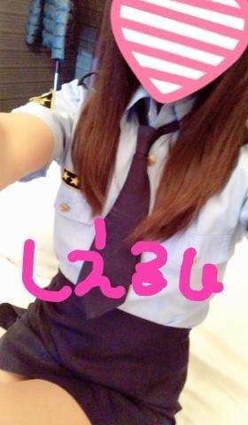 「こんにちは♡」01/30(火) 12:26 | しえるの写メ・風俗動画