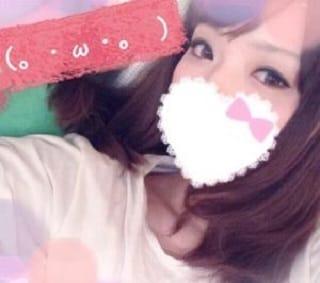 るり「出勤したよっ♡」01/30(火) 17:45 | るりの写メ・風俗動画