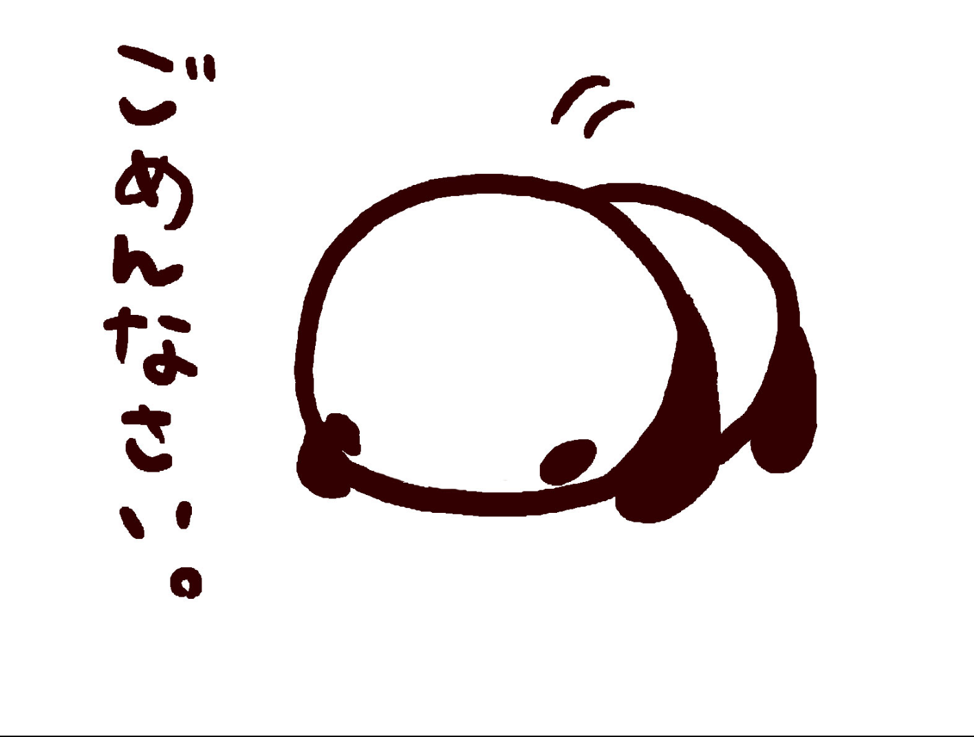 「おやすみ」09/19(日) 11:29 | みやの写メ