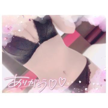 「お礼♡Tちゃん」09/20(月) 09:06 | まりんの写メ