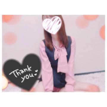 「お礼♡Kさん」09/20(月) 09:21 | まりんの写メ