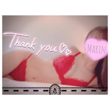 「お礼♡わきくん」09/20(月) 09:36 | まりんの写メ