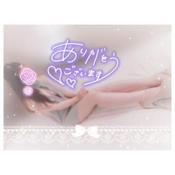 「お礼♡かっちゃん」09/20(月) 10:07 | まりんの写メ