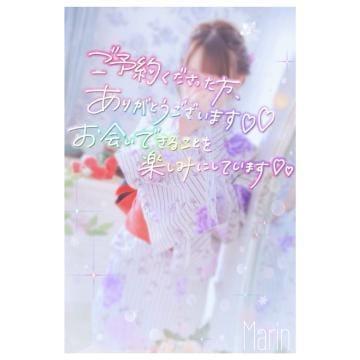 「11時から」09/20(月) 10:52 | まりんの写メ