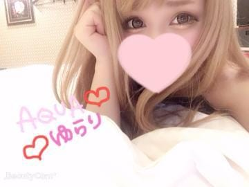 「タマラン」09/20(月) 17:15   ゆらりの写メ