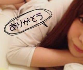 るり「ありがとっ♪」01/31(水) 02:02 | るりの写メ・風俗動画