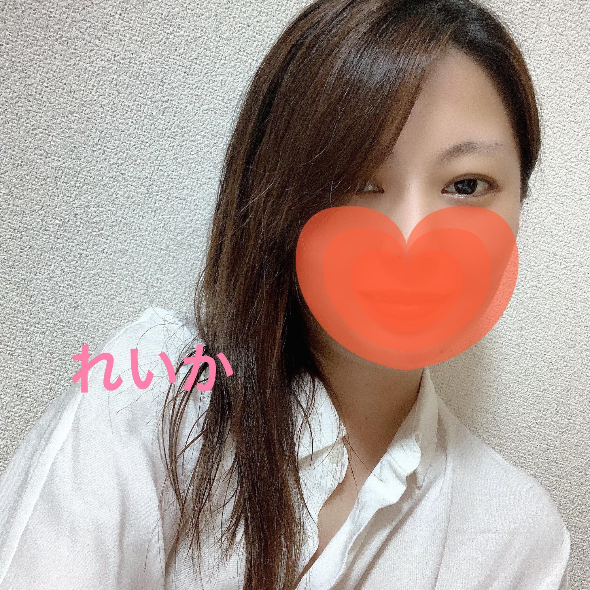 「お休み」09/20(月) 18:56 | れいか【癒し系美女♡】の写メ