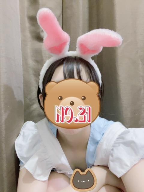「No.21苺だよ⸜(  ॑꒳ ॑  )⸝ふぇーいっ‼️」09/21(火) 15:55 | 苺の写メ
